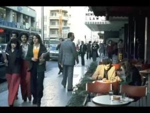 Lebanon 70's business sector